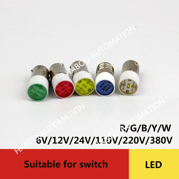 high quanlity led beads light for for HABOO HQ22 series switch 22mm switch 6V 12V 24V 110V 220V with various color