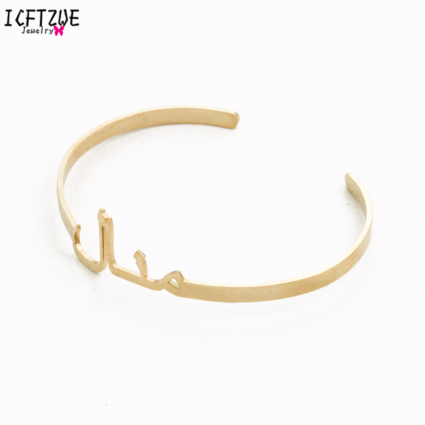 Custom Islam Bracelet Personalized Arabic Name Bracelet For Women Stainless Steel Gold Bridesmaid Hand Accessories Jewelry Gift