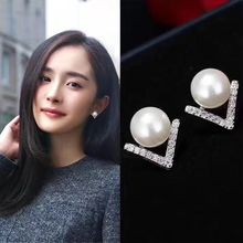 White Gray Imitation Pearl Crystal Stud Earrings for Women Personality Fashion Jewelry Triangle Statement Earrings Party Weddin(China)