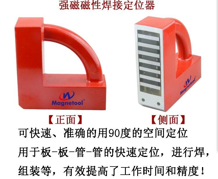magnetic welding заказать на aliexpress