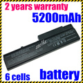 Аккумулятор для ноутбука HP EliteBook 6930 p 8440 p 6440b 6445b 6540b 6545b 6530b 6535b 6730b 6735b HSTNN-IB68 HSTNN-IB69 HSTNN-CB69