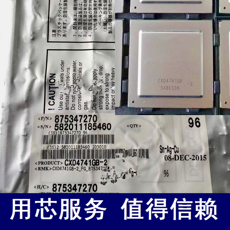 1pcs/lot cxd4741gb  bga-in Replacement Parts & Accessories from Consumer Electronics