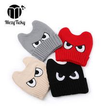 MezyTicky spring winter for children big eyes crochet caps Cartoon warm baby beanie kids boy girls Knitted handmade Wool hats(China)