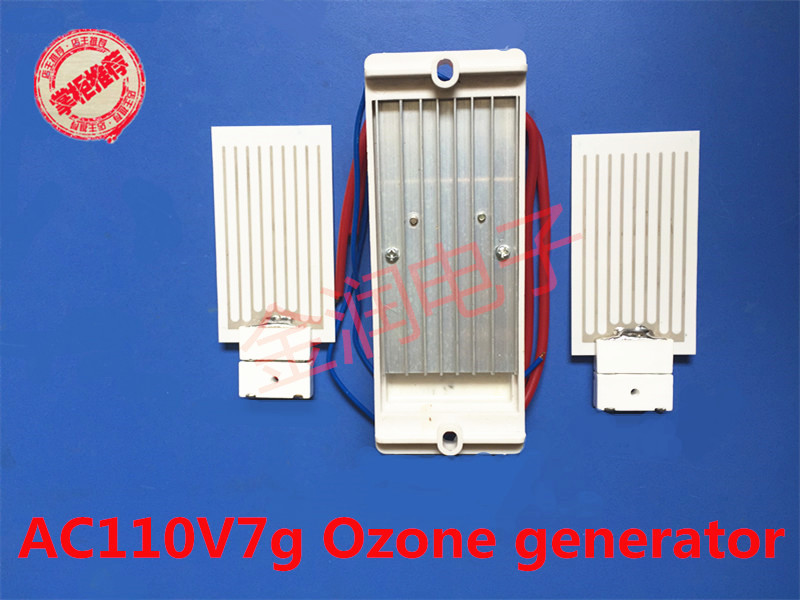 AC110V7g ozone generator with long service life of a power supply with two ozone ceramic pieces supply chain design with product life cycle considerations