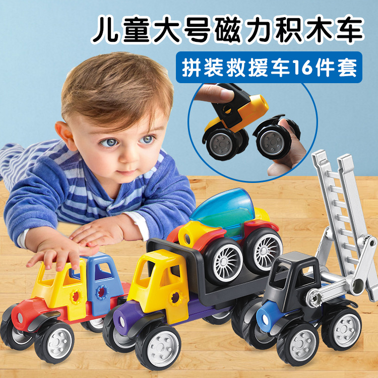 16 sets Children educational toys magnetic piece building blocks magnetic toy magnet ass ...