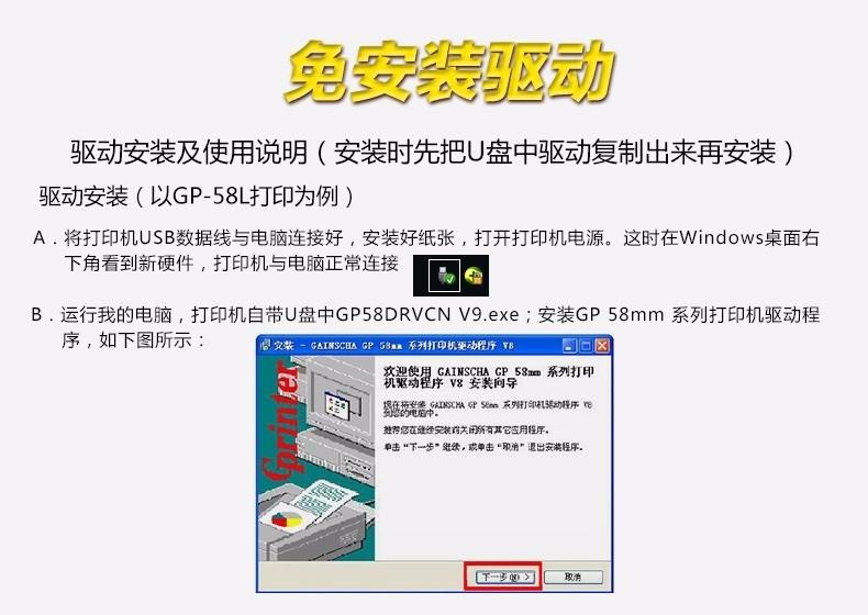 printer 58lb01a