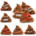 1PC Brown Lint Stuffed Toy Spoof Toy Shit  So Cute Decorate Your Own Car