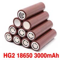 Batería recargable de iones de litio de 3000 mAh y 3,7 v para LG HG2 18650, batería de litio de 3,7 V y 3000 mAh para cigarrillo electrónico