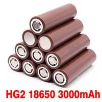 Bateria recargable de iones de litio 3000 mAh 3,7 v para LG HG2 18650 batería de litio 3,7 V 3000 mAh uso cigarrillo electrónico