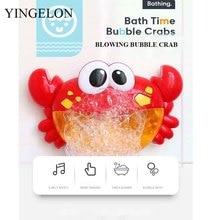 YINGELON New Crab Frog Bubble Machine Baby Shower Boy Bath Toys For Children Newborn Gift Bathroom Beach Play Water Plastic Toy