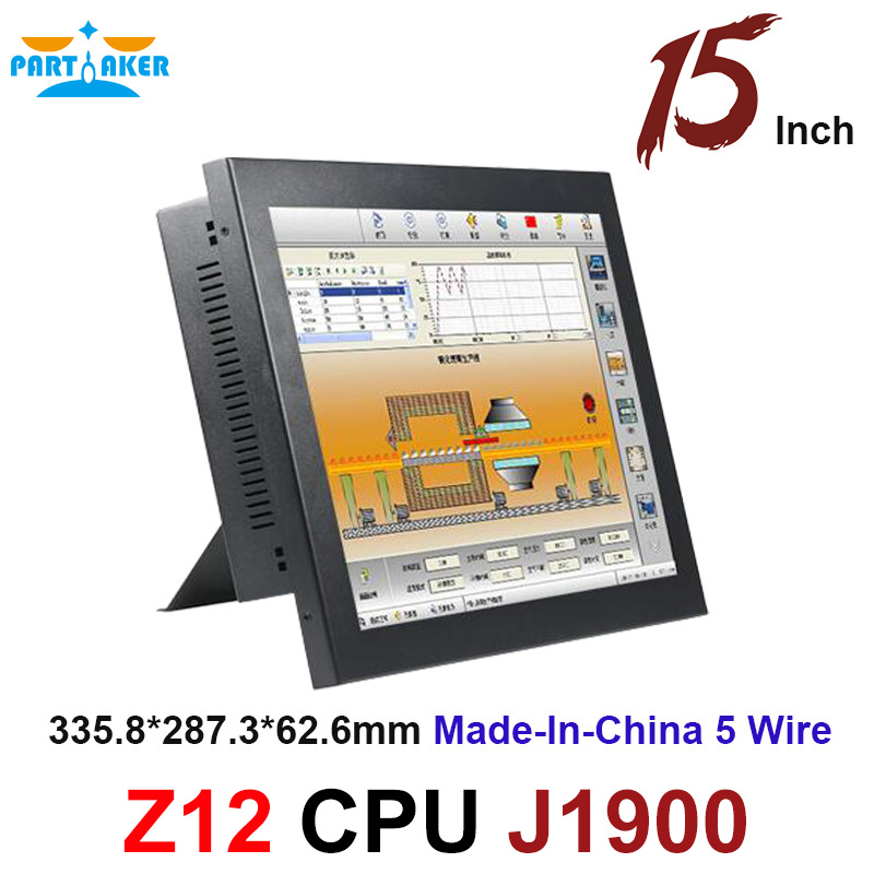 Made-In-China 5 Wire Resistive Touch Screen PC With 15 Inch Atom D2550 2G RAM 32G SSD