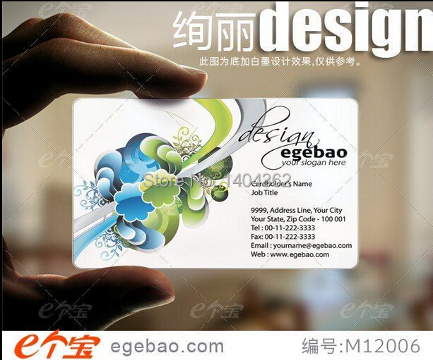 one sided printing Custom business cards visit card printing transparent /White ink PVC Business Cards NO.2164
