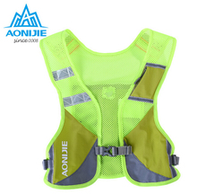 AONIJIE Marathon Backpack Outdoor Cycling Bicycle Bike Backpack Packsack Running Vest Bag Hydration Pack With 2 PC 250ML Bottles
