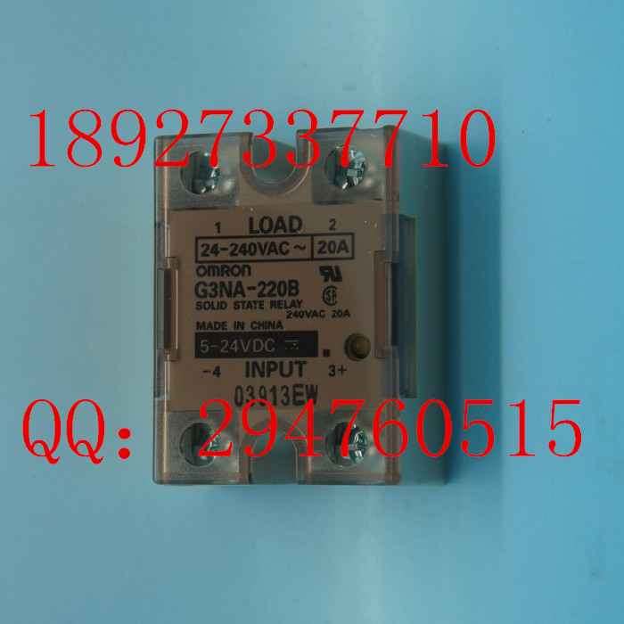 [ZOB] New original OMRON Omron Solid State Relays G3NA-220B DC5-24V --5PCS/LOT [zob] 100% new original omron omron solid state relays g3fd 102sn vd dc5 24v 2pcs lot