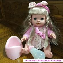 Lelia 아기 인형은 오줌 마시고 눈 깜짝 할 사이에 마시는 물 소리가 나올 수 있습니다 어린 소녀 목욕 입욕 장난감 놀이 척