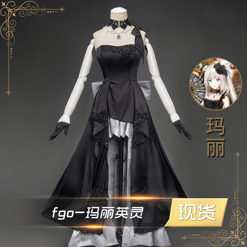 Anime! Fate Grand Order Marie Antoinette Servant Two Anniversary Black Dress Uniform Cosplay Costume For Women Free Shipping anime fate grand order ibaraki doji kimono uniform cosplay costume halloween clothes full set for women free shipping