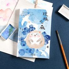 30 Pcs/Set Glass Forest Cute Animals Postcard/Greeting Card/Message Card/Christmas And New Year Gift