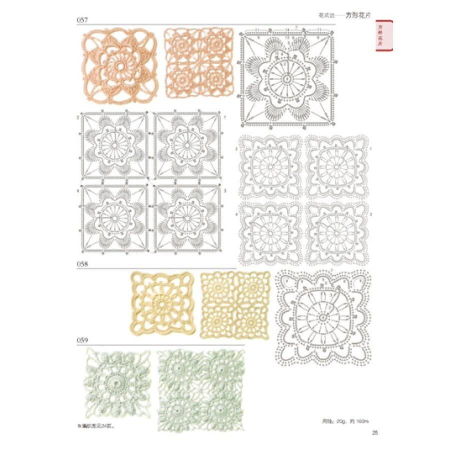 2 unids/set japonés Flor de ganchillo y ajuste y esquina 300 patrón ...