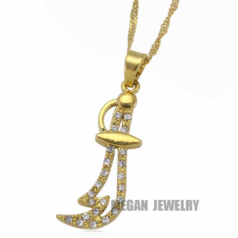 muslim Zulfiqar Sword of Imam Ali pendant & necklace for women & men, charm Islam Gift & Jewelry