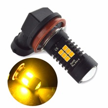 8W Non-polarity H8 h11 Golden Yellow 9005 9006 H4 H7 LED Lights For Cars Fog Lamps or Driving Light Replacement 12-24V White