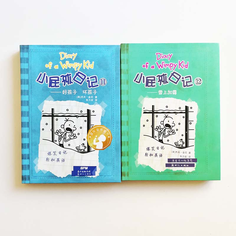 Diary Of A Wimpy Kid 11&12: Cabin Fever Simplified Chinese And English Comic Bilingual Books Half Chinese And Half English