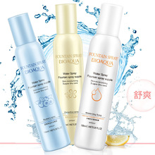 BIOAQUA Osmanthus blueberry  Spring water Spray Face Toner Anti Aging wrinkle Moisturizing Whitening Care Cosmetics