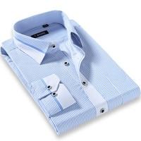 Spring 2016 Stylish Men S Vertical Stripe Regular Fit Long Sleeve Dress Shirt Classic Turn Down