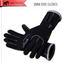 Neoprene Diving / Swimming Gloves