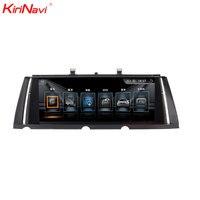 KiriNavi Quad Core Android 4.4 10.25 inch car multimedia For BMW 7 Series F01 F02 2009 2012 Navigation System