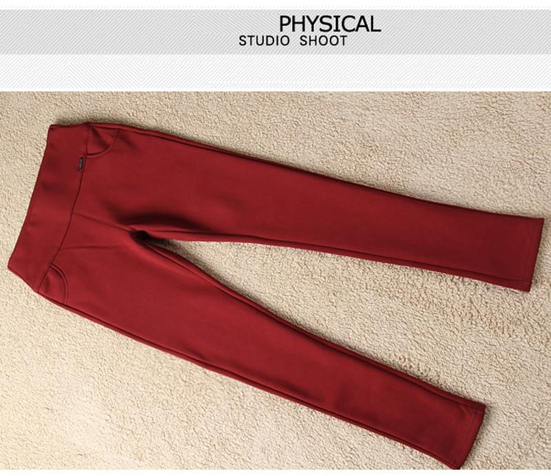 Thicken warm pants