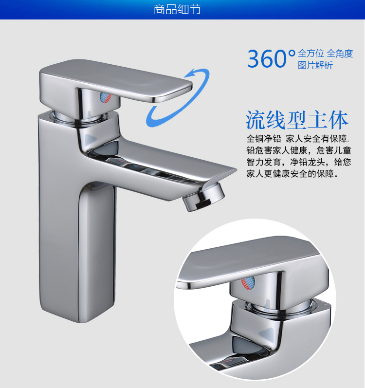 Free shipping Hot cold single lever basin mixer taps with Polished chrome basin sink mixer tap and basin faucets , water tapsFree shipping Hot cold single lever basin mixer taps with Polished chrome basin sink mixer tap and basin faucets , water taps