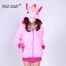 Purple/Blue/Cute/Pink Hoodies Women Clothing 2019 Fleece Cartoon Unicorn Costume/Party Long Sleeve Loose Coat Kawaii Streetwear