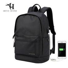 Арктический Охотник Водонепроницаемый школьный рюкзак сумка для колледжа простой Дизайн мужская повседневная мужской новый рюкзак ткань Оксфорд сумка для ноутбука