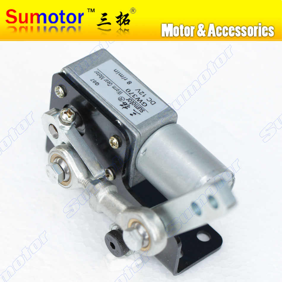 DC 6V 12V 24V Automatic Small Swinging machine Reciprocating motor for DIY Spraying machine Lab testing Craft phone exhibition