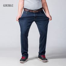 Плюс Размер 36-52 Джинсовые Брюки Джинсы Мужчин Высокого Стрейч Джинсы Мужские Джинсовые Жан Отдыха Бизнес Работа Брюки Свободные брюки Человек