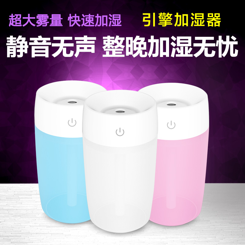 Tstcoco 250ml Mute silent vaporizer air humidifiers household electrical appliances geurverspreider umidificador de ar jy-013