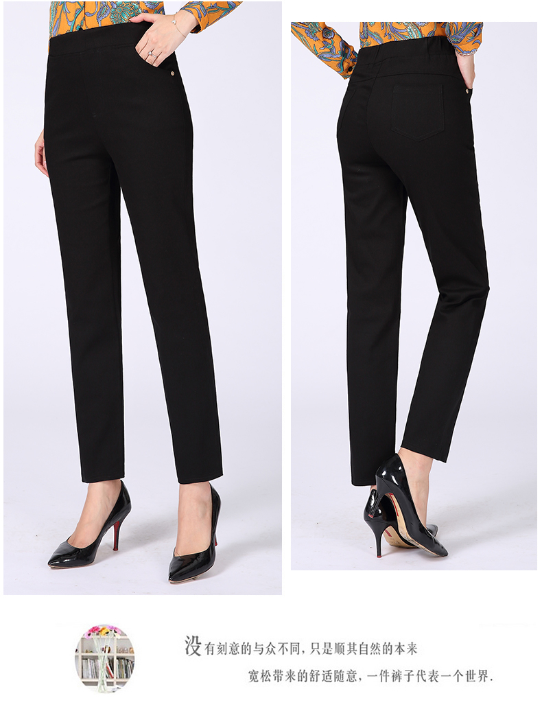 Women Casual Pants Plain Color Basic Trousers Spring Autumn Pantalones Mujer High Elastic Band Waist Pant Red White Gray Black (13)