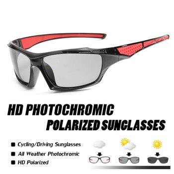 d000e8deee 2019 al aire libre gafas ciclismo bicicleta gafas de sol polarizadas deporte  de los hombres gafas de sol, gafas de ciclismo fotocromáticos