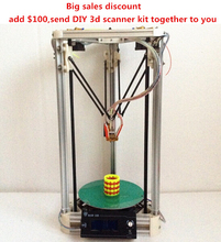 2016 upgrade He3D high quality reprap 3d printer with Dual Extruder delta 3d printer DIY kit