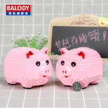 Balody 16117 Pink Pig Piggy Bank Uang Kotak 3D Model Stiker 1030 Pcs Diy Berlian Mini Blok Bangunan Batu Bata Perakitan mainan Pesawat(China)