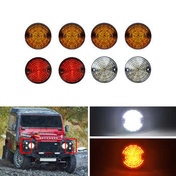 4*Yellow+2*Clear+2*Red 8PC For Land Rover Defender 90-16 90/110 83-90 Complete Led Lamp Upgrade Kit Indicator Stop/Tail Position - DISCOUNT ITEM  20 OFF Automobiles & Motorcycles