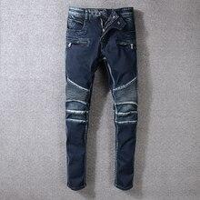 Vintage Design Fashion Men's Jeans Dark Blue Slim Fit Spliced Cargo Pants hombre Streetwear Hip Hop Jeans Men Biker Jeans homme men jeans motorcycle biker design fashion race jeans for men hip hop jeans h0297