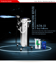 2017 Прямые Продажи Новый S78-III для Здоровья Волос Обслуживание Оборудования, Режим, головы Режим