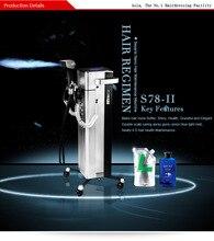 2017 Direct Selling Brand New S78-III for Hair Health Maintenance Equipment,hair Regimen, Scalp Regimen