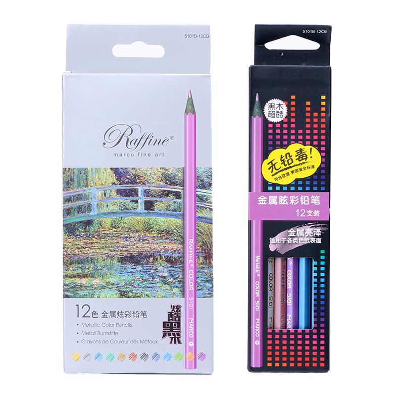 Non-toxic 12 Metallic Colored Pencil set Stationery for school supplies pencil artist Painting Drawing