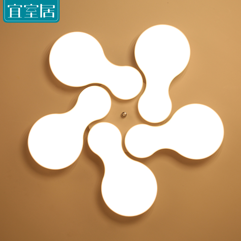 Simple modern flower shape LED ceiling lamp bedroom dining room living room lamp creative learning restaurant entrance balcony gold first coursebook