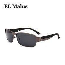 cfe82b2e56 [EL Malus] Retro polarizado cuadrados gafas de sol hombre Metal marco gris  lente Tan negro plata oro sombras guapo gafas de sol