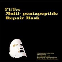 лучшая цена 2 pcs/Lot High quality Facial Mask repair anti-wrinkle Anti-aging, Moisturizing, Whitening Facial Mask Face Care