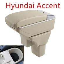Подлокотник поворотный для hyundai Accent RB Solaris 2011-2016 центральная консоль коробка для хранения подлокотник 2012 2013 2014 2015