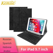 For iPad 9.7 2018 Case Bluetooth Keyboard W Pencil holder Leather Cover 2017 Pro Keypad Russian Spanish
